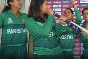 icc shared dance video of pakistan women cricket team