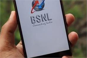 bsnl data pack offering daily 2gb data with 84 days