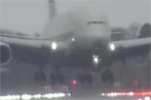 britain   plane slanted landing