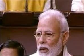 prime minister narendra modi kashmir article 370 rajya sabha