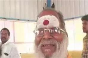 andhra pradesh begging temple donate 8 lakh