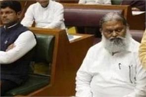 budget session of haryana thursday
