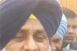 delhi elections  exit poll  sukhbir badal