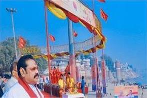 mahinda rajapaksa namami gange