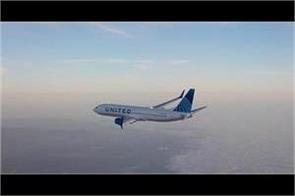 united cancels china flights through april 24
