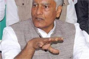 kejriwal and bjp  sunil jakhar
