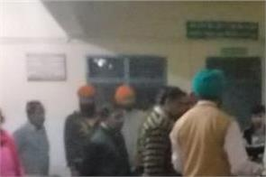 guru harshah  hospital  fighting