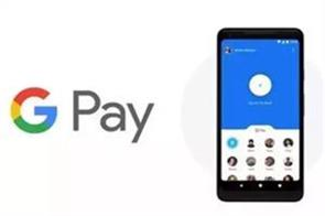 google pay faces an outage india removed bank accounts