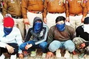 robber gang