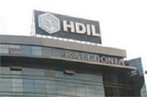 sc also banned hdil property sale orders