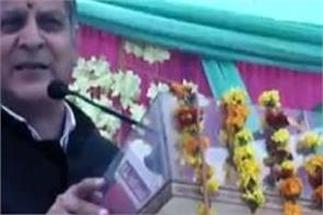 education minister kanwar pal launched reading mission haryana