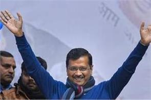 all ministers including kejriwal will take oath in the new government in delhi