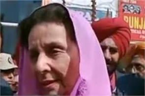 preneet kaur  delhi elections  congress