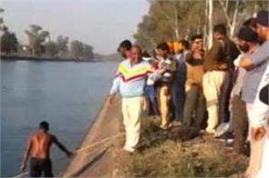 bhakra river nawanshahr