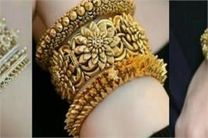 gold fell by 245 rupees  silver by rs 30