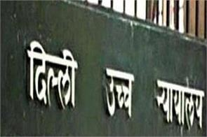 nirbhaya case delhi high court accused hanged