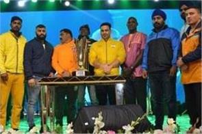 unofficial indian team arrives pak for world kabaddi championship