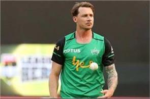 stain returns to south africa t20
