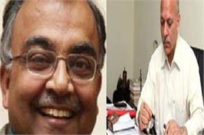 retired ias bhaskar khulbe amarjeet sinha appointed adviser to pm