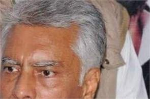 congress  sunil jakhar  captain amarinder singh