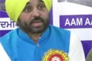 medicine mafia parliament bill bhagwant mann
