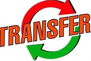 9 ias  officer  transfer