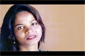 freed from pakistani jai exiled asia bibi dreams of home