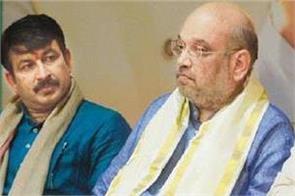 amit shah convenes delhi bjp meeting in delhi