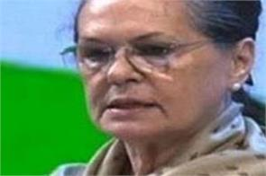congress president sonia gandhi admitted to gangaram hospital sources