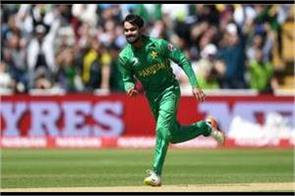 mohammed hafeez allowed to bowl in england