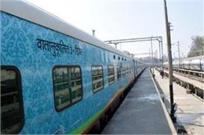 mahakal express will start from february 16