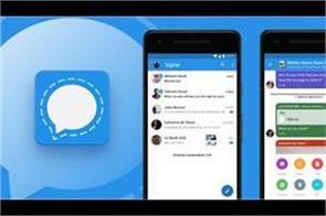 this app will hit whatsapp