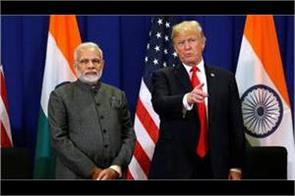india does not behave well because there is no deal  trump