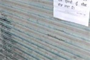 municipal corporation  2 shops sealed