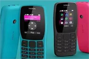 nokia  s new touchless phone will get android support