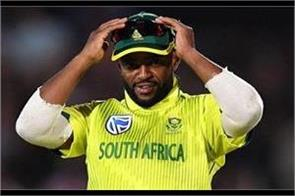 south africa team out of shock  star player out of first t20 match