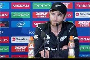 captain williamson said on test series