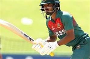 u19 cwc new zealand surround bangladesh in final
