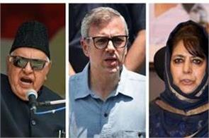 six months to complete detention of various leaders in kashmir