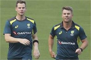 then smith and warner will land on the same field where the ball struck