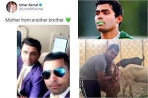pakistani cricketer omar akmal trolled at feck post