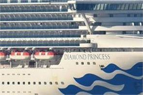 2 other indians aboard the cruise ship infected with the corona virus