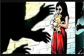 5 year old raped  convicted driver arrested in us embassy