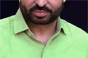 bhagwant mann  bjp  congress