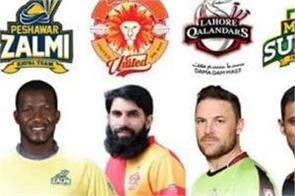 scheduled release of psl will be held in pakistan from this date