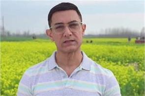 aamir khan  s encouragement of chinese fears frightened by the coronavirus