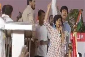 pakistan zindabad in asaduddin owaisi s rally