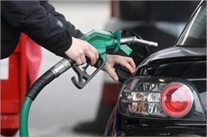 coronavirus fury over petrol diesel prices