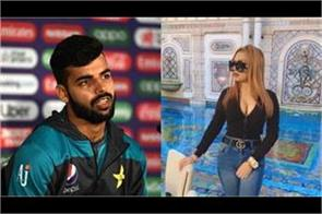 dubai girl blames huge pakistani player
