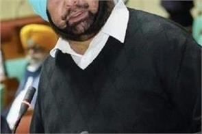 captain amarinder singh statement on delhi violence